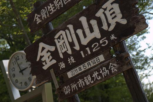 20110514-6.jpg