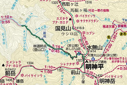 20130104-10.jpg
