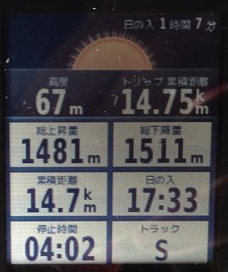 20130210-63.jpg