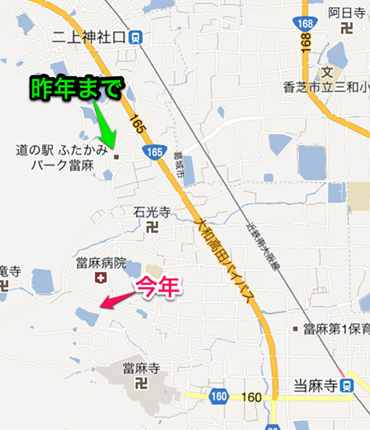 20130327-2.jpg