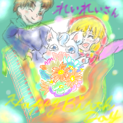 2013121500110483f.png