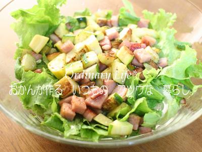 ズッキーニとハムと2種のレタスサラダ