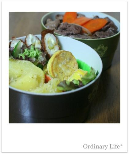 すき焼き風丼☆まる弁