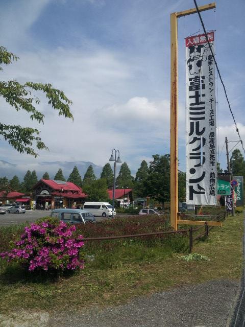 BRM518富士を走ってきた(後編)