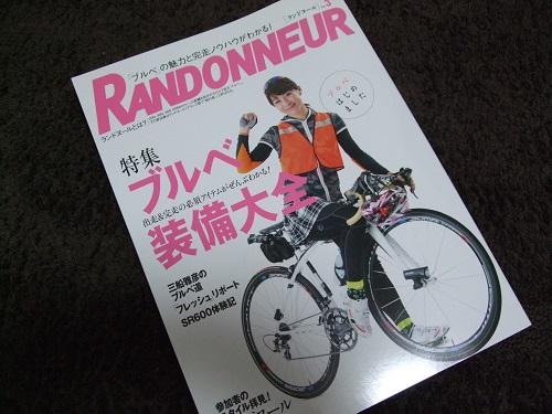 RANDONNEUR VOL.3