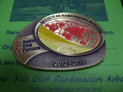 完走メダルが届いたよpart3