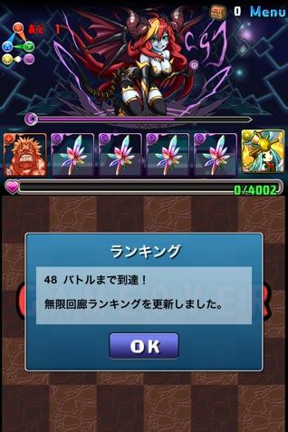 fc2blog_201307041826356ad.jpg