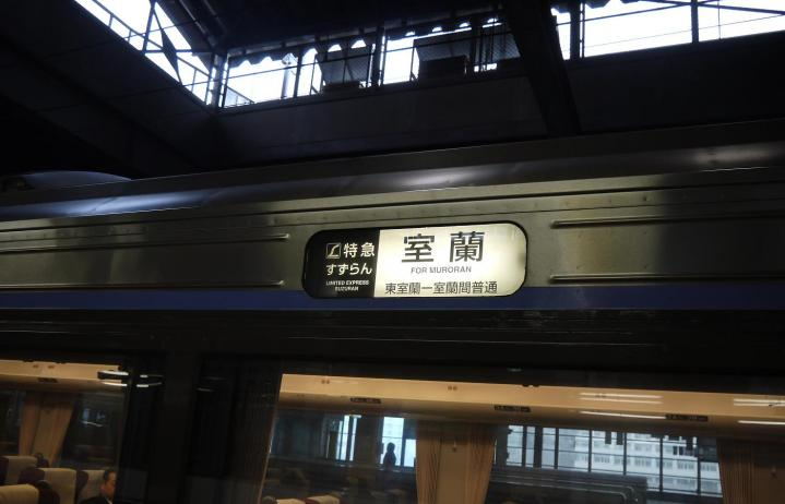 P1040589_.jpg