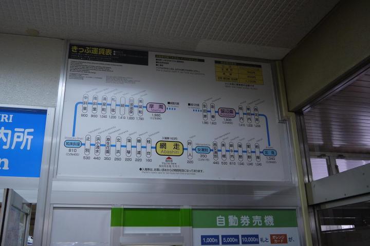 P1050136_.jpg