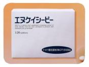 エヌケイシーピー120粒