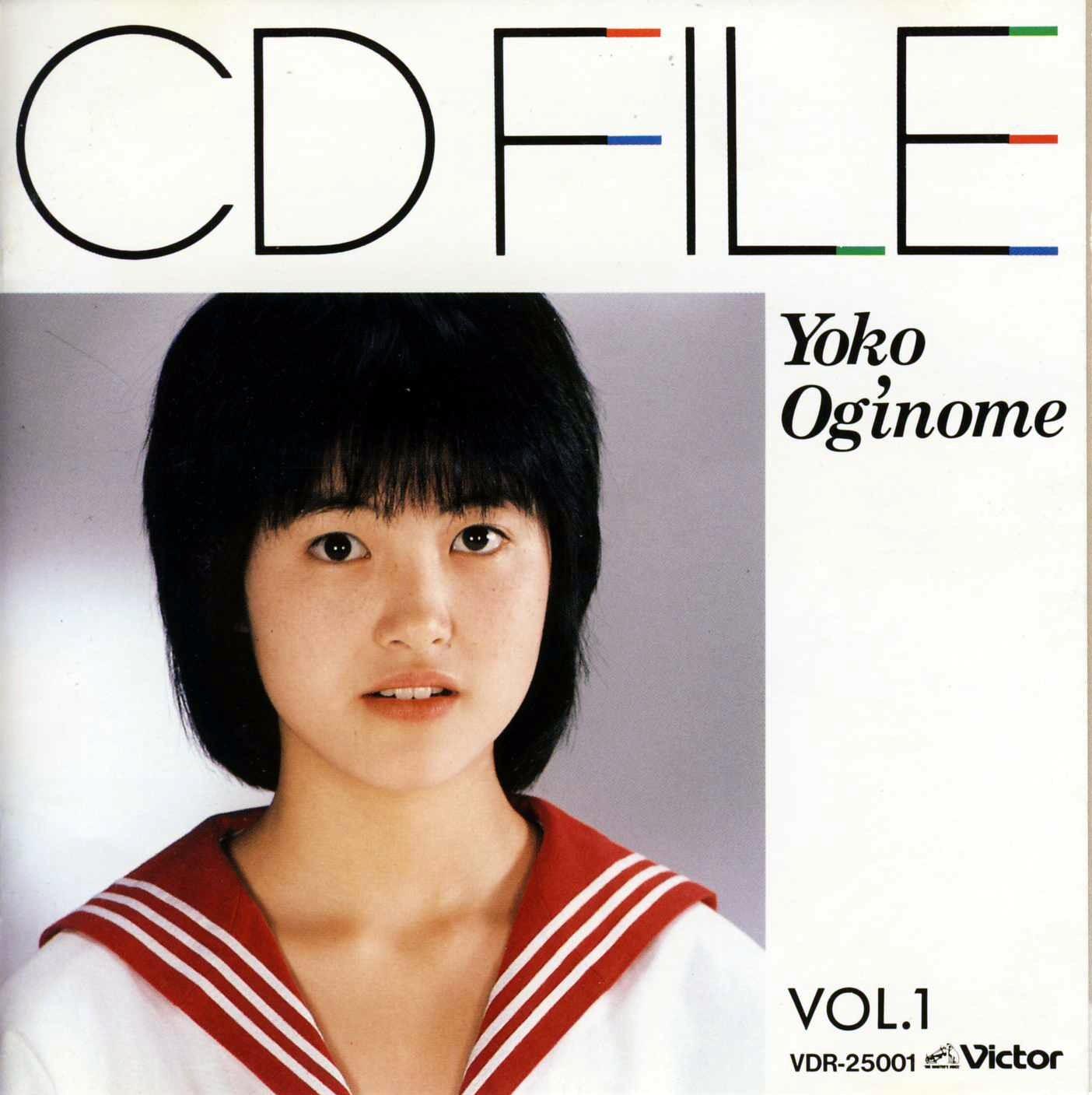 荻野目洋子