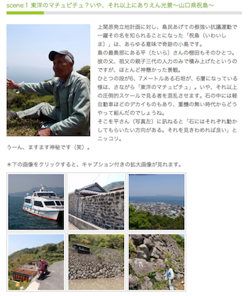 20130621131643f3a.png
