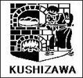 kusizawa