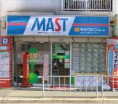 キョウシン豊中店