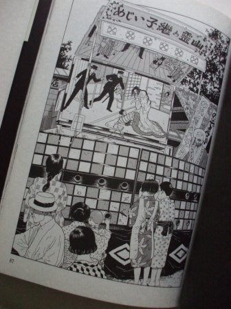 江戸川 乱歩 芋虫 映画