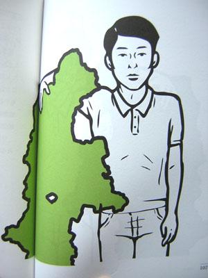 都道府県 47都道府県の地図 : ちなみに、わが長野県を持つと ...