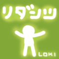 Loki◆tjEWC4fApQ