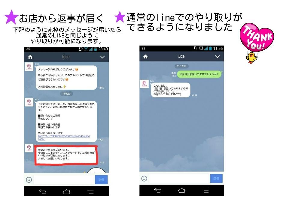 LINEcamera_share_2014-11-12-16-58-01-2.jpg