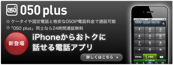 050plus.jpg