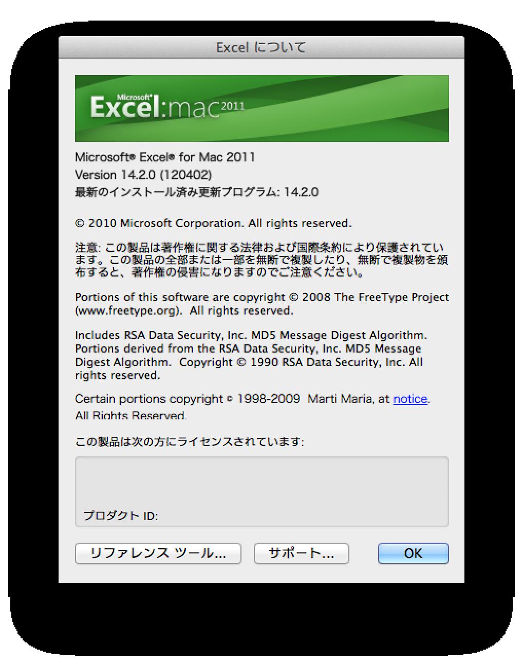 201302Excel02.png