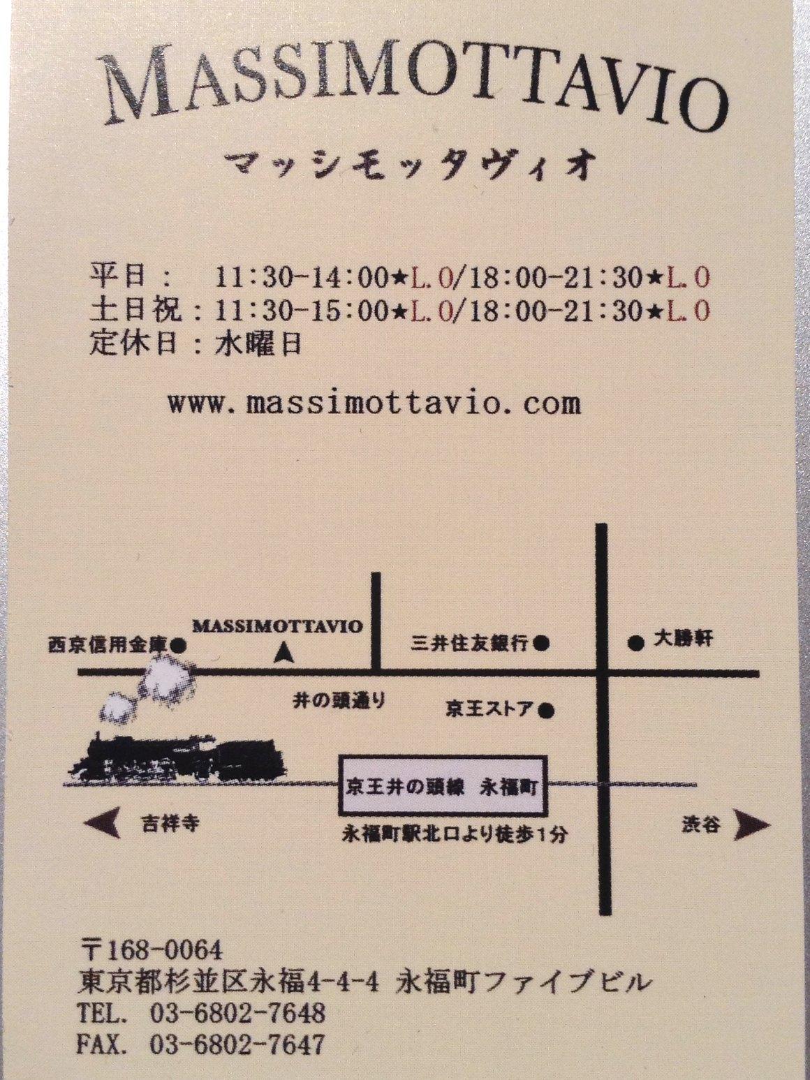 201303mass9.jpg