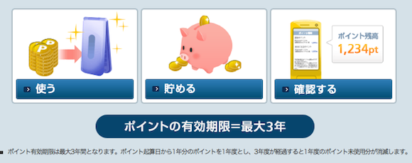 SoftbankMS02.png