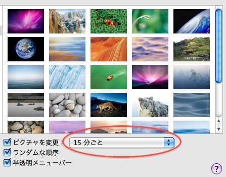 desktoppic03.png