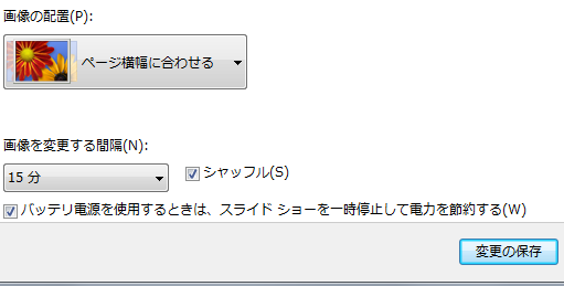 desktoppic04.png