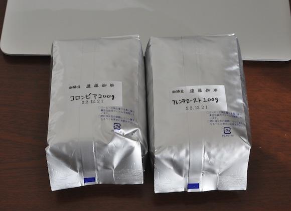 endocoffee02.jpg