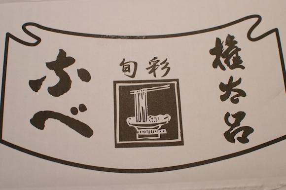 gontaro20112.jpg