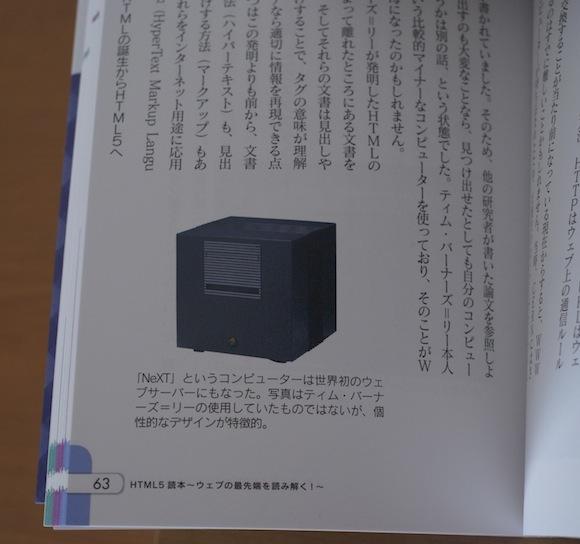 htmltokuhon03.jpg