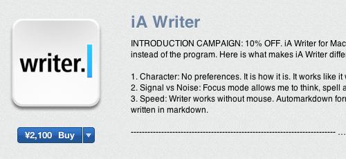 iAwriter02.png