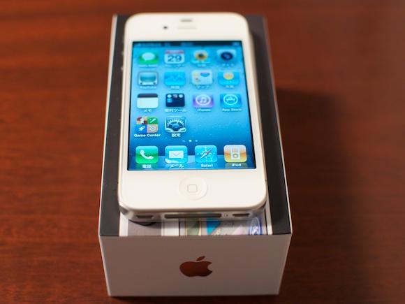 iphone4w03.jpg