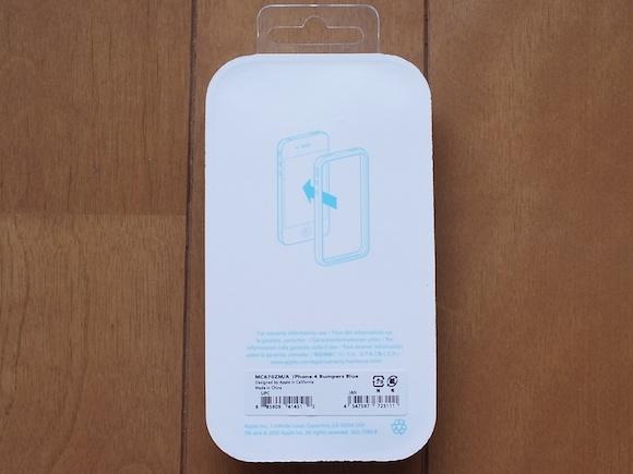 iphonewhitebmp02.jpg