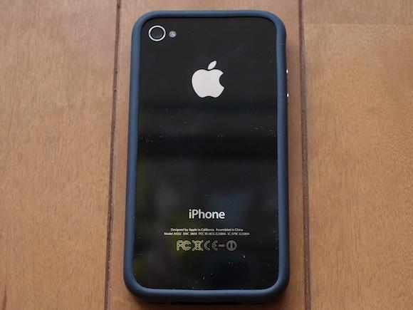 iphonewhitebmp06.jpg