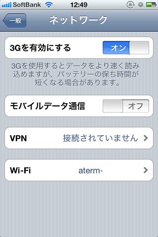 mobiledataoffwimax.png