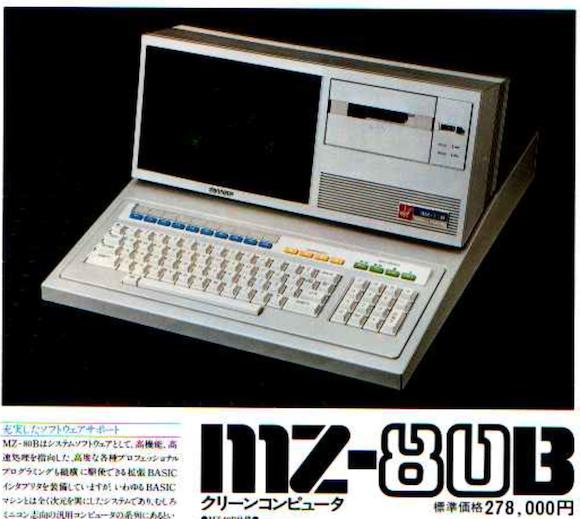 mz80b.png