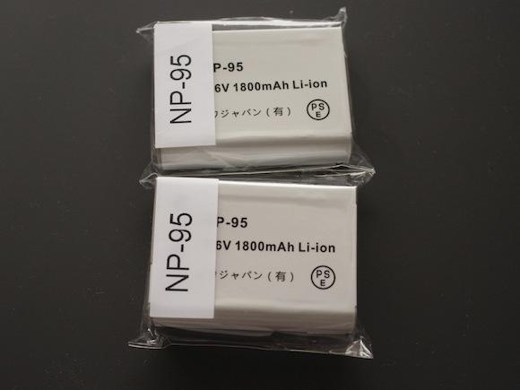 np-95.jpg