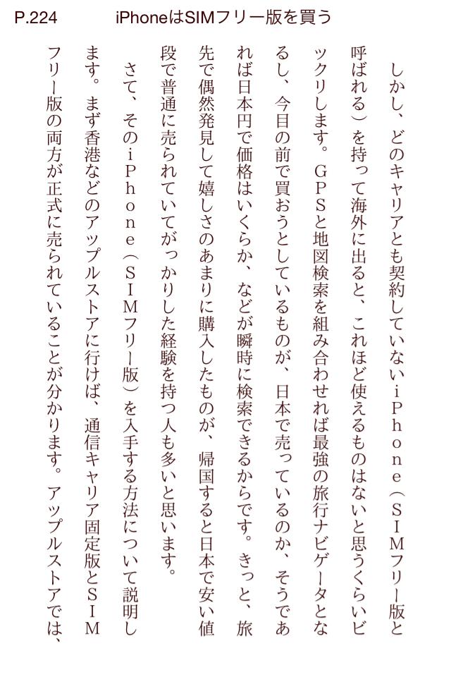 takashiro02.png