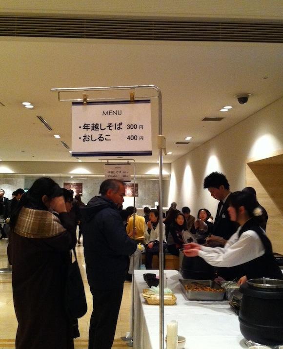 yokoyama04.jpg