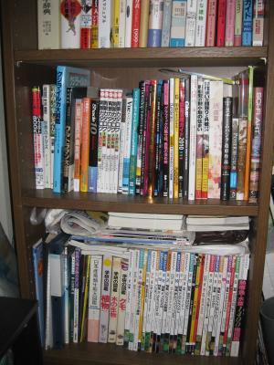 ひっそりと移動していた本棚