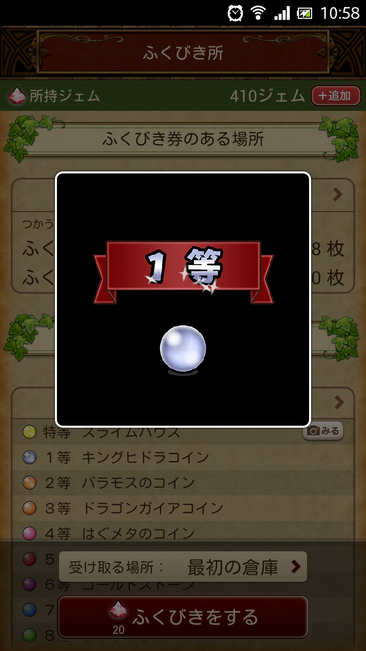 201401301242433a2.png