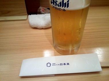アサヒビール!