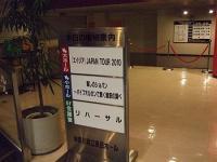 20100515-03.jpg