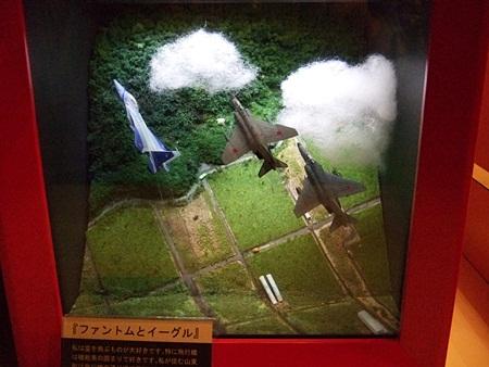 20100527-006.jpg