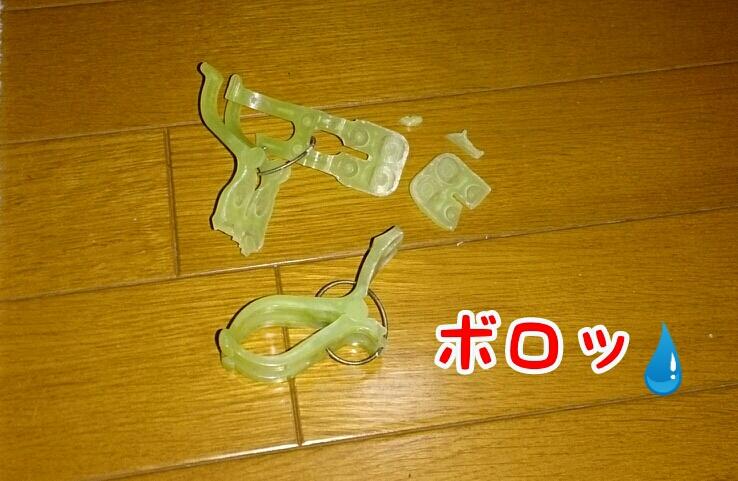 fc2_2014-01-17_19-04-43-982.jpg