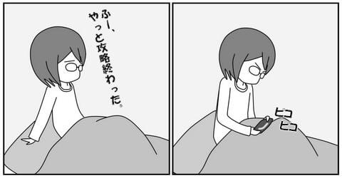 20141129-1.jpg
