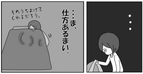 20141129-4.jpg