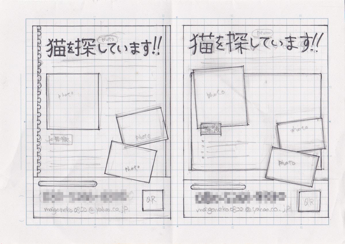 chirashi_design_02.jpg