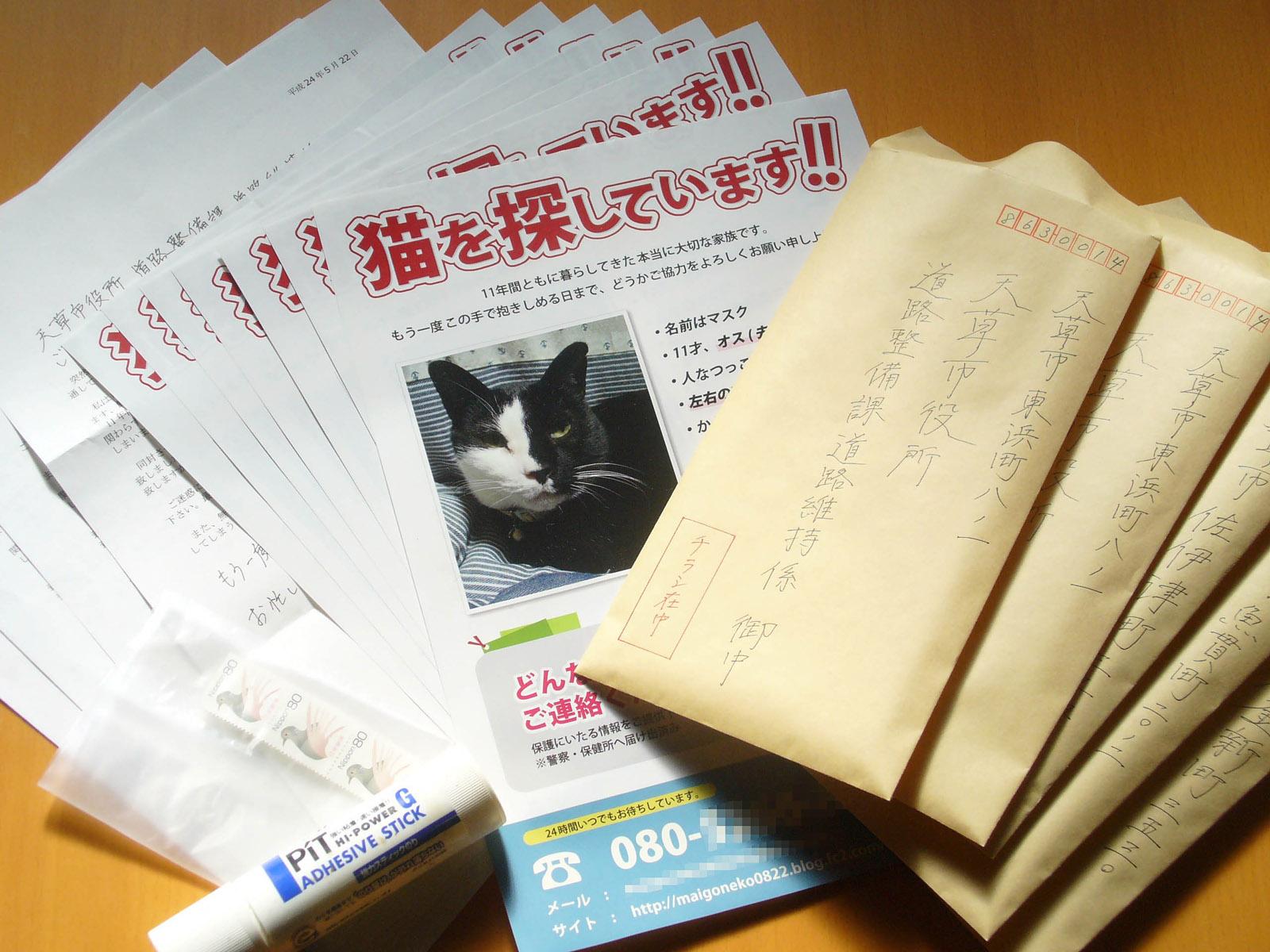 chirashi_yuusou_01.jpg